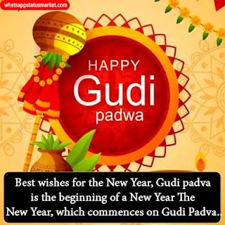 Gudi Padwa wishes hd images