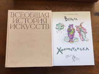 Мила Попнеделева-Генова
