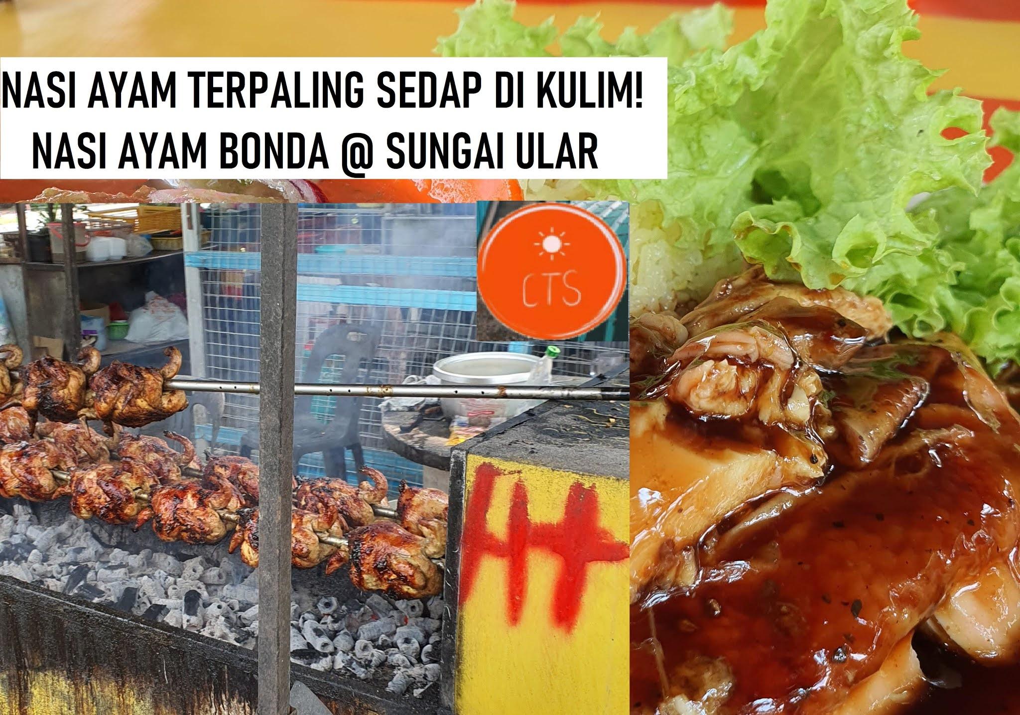 Tempat Makan Best Di Kulim | Nasi Ayam 5 Bintang di Warung Nasi Ayam Bonda