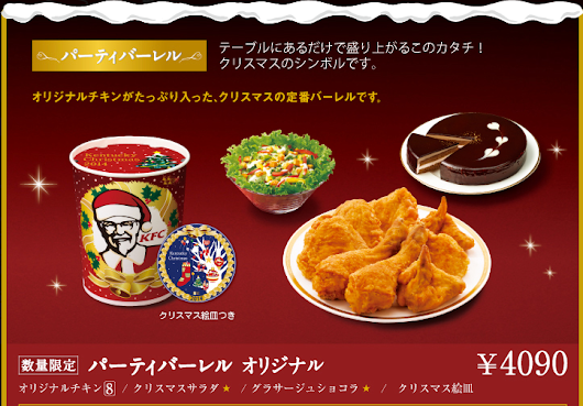KFC Japan Delivers New Christmas Tradition in Japan with Yearly Christmas Dinner Campaign