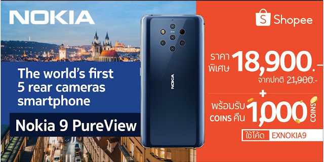 Nokia 9 PureView launched in Thailand