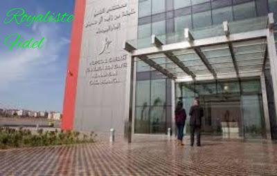 أرقام هواتف و عنوان مستشفى l'Hôpital Cheikh Khalifa-الشيخ خليفةبن زايد