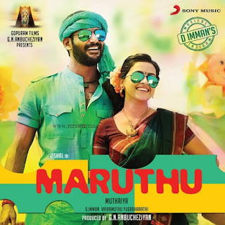 Vishal's Maruthu Movie Full Download dvdrip