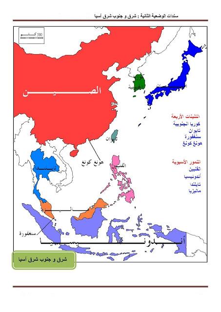 خريطة شرق و جنوب شرق آسيا تعيين النمور و التنينات، الصين و اليابان