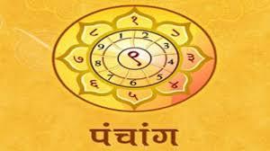 कई प्रकार के कैलेंडर | Many Types of Calendars in Hindi