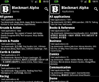 blackmart+alpha+2
