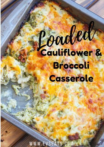 Loaded Cauliflower Broccoli Casserole #recipes #dinnerrecipes #dinnerideas #newfoodideas #newfoodideasfordinner #food #foodporn #healthy #yummy #instafood #foodie #delicious #dinner #breakfast #dessert #yum #lunch #vegan #cake #eatclean #homemade #diet #healthyfood #cleaneating #foodstagram
