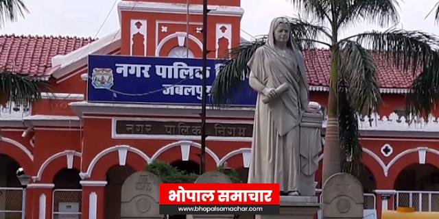 जबलपुर को 14 वें वित्त आयोग से 6 करोड़ मिले | JABALPUR NEWS