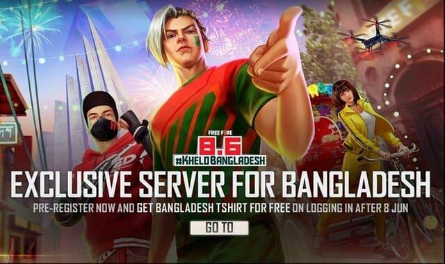حظر لعبة فري فاير بنغلاديش