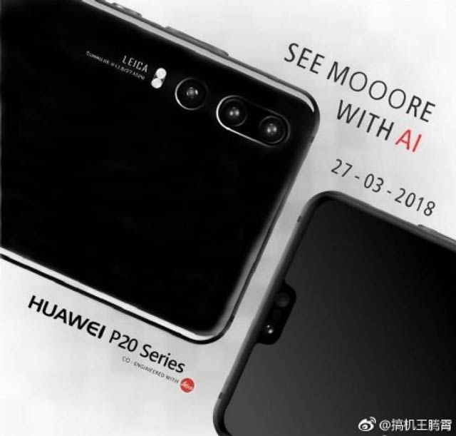 huawei-p20-pro-three-camras-comfirmed