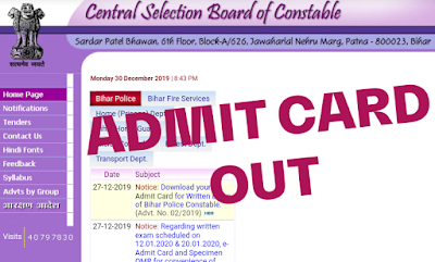Bihar Police Admit Card Out Check Bihar Police Constable Admit Card 2019