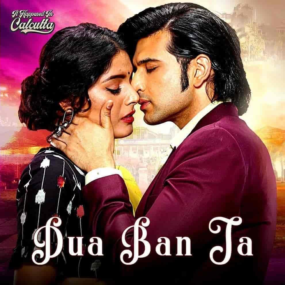 Dua Ban Ja Song Images By Akhil Sachdeva