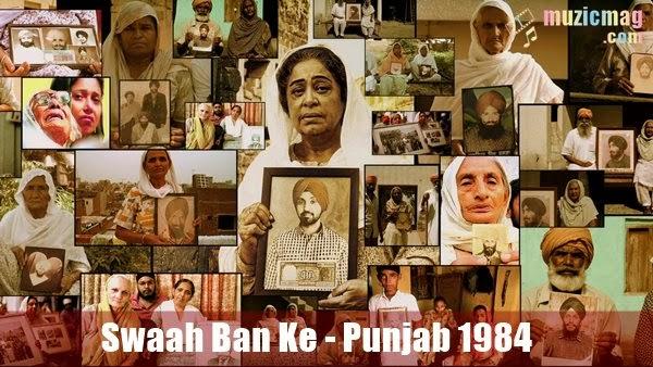 Swaah Bann Ke Lyrics - Diljit Dosanjh (Punjab 1984