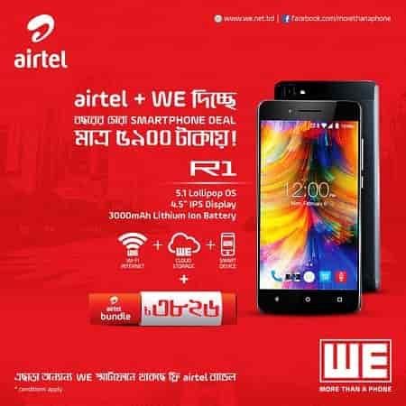 Aamra WE R1 Smartphone