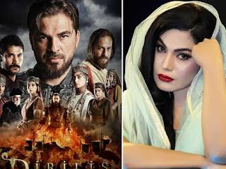 "Veena Malik says Ertugrul buried the slogan ""Mera Jism Meri Marzi"""