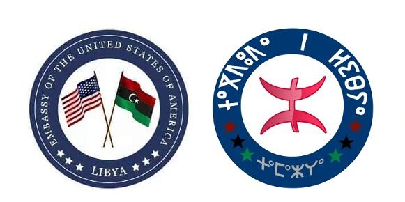 السفارة الامريكية ليبيا