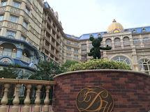 Tokyo Disneyland Hotel Pb& Adventure Book