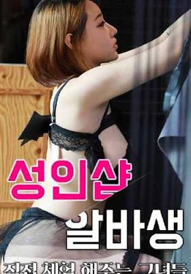 18+ Adult Shop 2020 720p HDRip Korean XXX