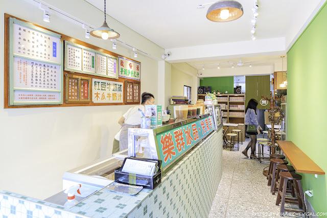 MG 2553 - 樂群冷凍芋重新開張!第五市場30年冰店搬遷至新店址,招牌冷凍芋與古早味冰品等你來回味!