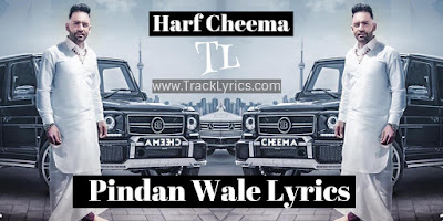 harf-cheema-pindan-wale-lyrics