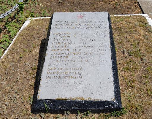 Шилівка. Військовий меморіал