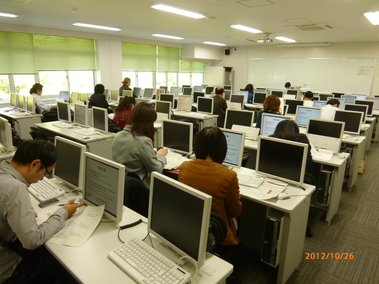 神戸大学大学院国際文化学研究科外国語教育コンテンツ論コース公式ブログ