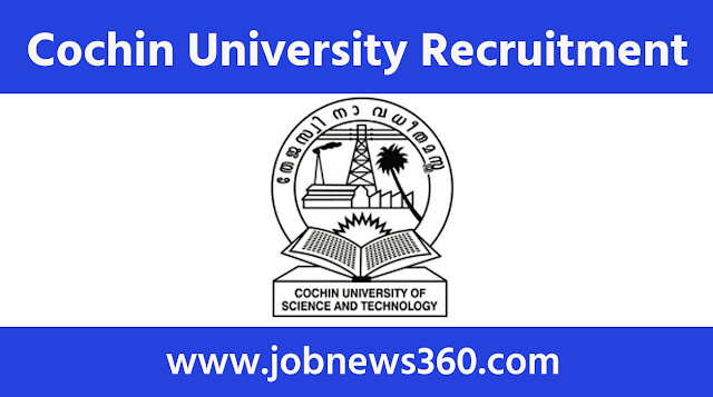Cochin University Recruitment 2020 for Technician Grade-II