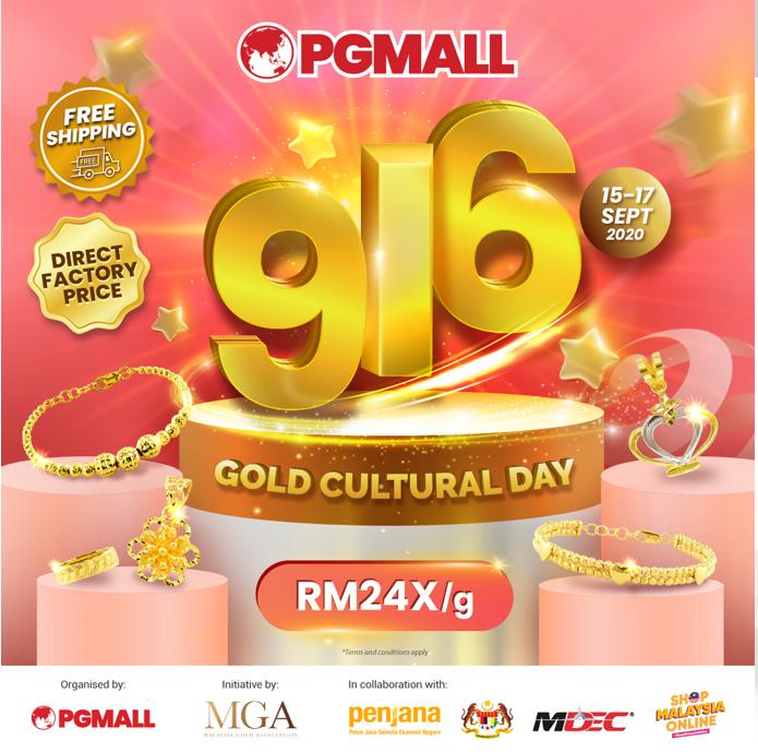 Raikan  Hari Budaya Emas 916 dengan pembelian barang kemas di PG Mall
