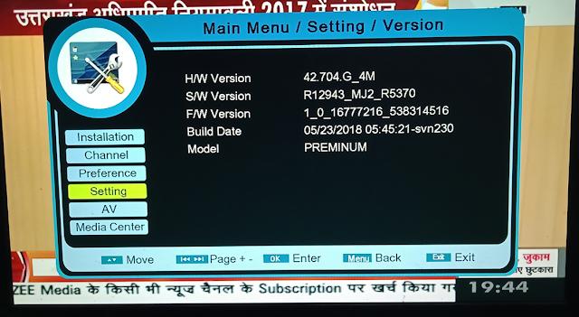 PROTOCOL BLACK GOTO 4MB 8MB HD RECEIVER RESTART & HANG PROBLEM SOFTWARE