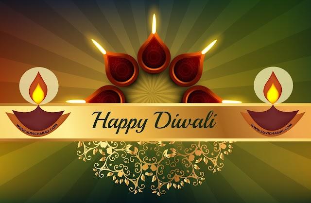 Festival of Lights - Diwali or Deepawali