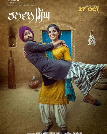 Bhalwan Singh 2017 ORG Punjabi Movie HDRip 720p 1GB ESubs