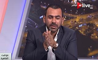 برنامج بتوقيت القاهرة حلقة الأربعاء 9-8-2017 مع يوسف الحسينى و سجل أسود لقطر في مجال حقوق الإنسان