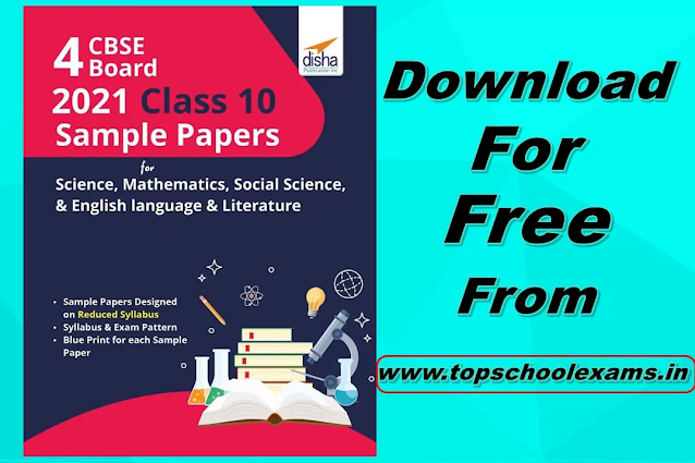 Download Disha 4 CBSE Board 2021 Class 10 Sample Papers PDF. Science, Mathematics, Social Science and English