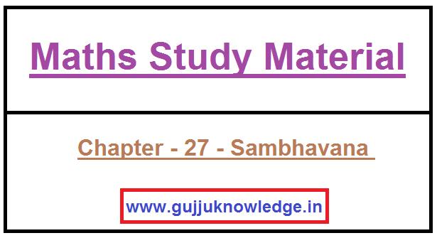 Maths Material In Gujarati PDF File Chapter - 27 - Sambhavana