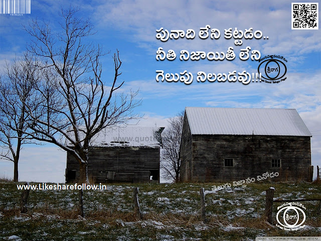 Awesome Telugu Language Good morning  Wishes