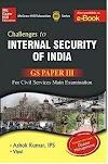 भारत की आंतरिक सुरक्षा, अशोक कुमार द्वारा : यूपीएससी परीक्षा हेतु पीडीऍफ़ बुक | Internal Security of India by Ashok Kumar : For UPSC Exam PDF Book
