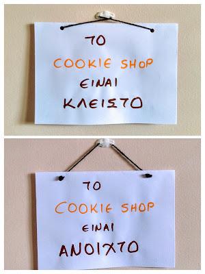 Παιχνίδι ρόλων: Cookie shop