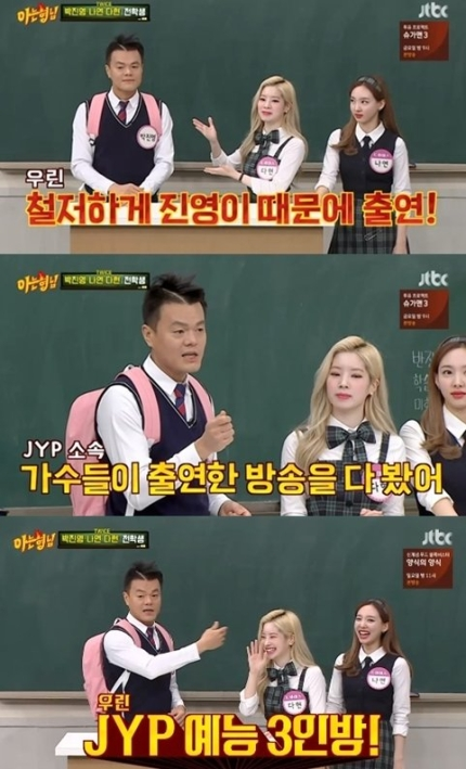 JYP praised TWICE's Nayeon and Dahyun for their entertainment sense on Knowing Brother!