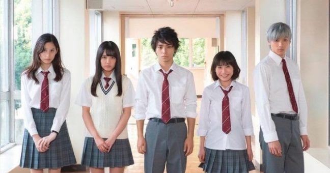 Nidome no Natsu, Nidoto Aenai Kimi Live Action (2017) BD Sub Indo