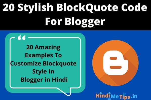 20 Stylish BlockQuote Code For Blogger