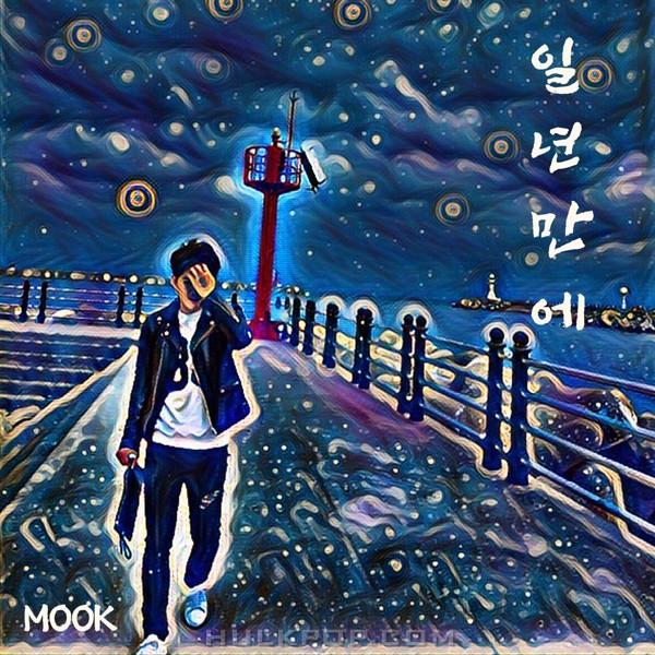 MOOK – 1 YEAR – Single