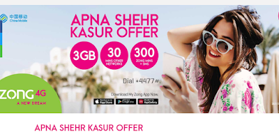 Zong Your City Kasur Offer 2021