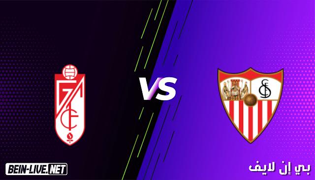 مشاهدة مباراة اشبيلية وغرناطة بث مباشر اليوم بتاريخ 25-04-2021 في الدوري الاسباني