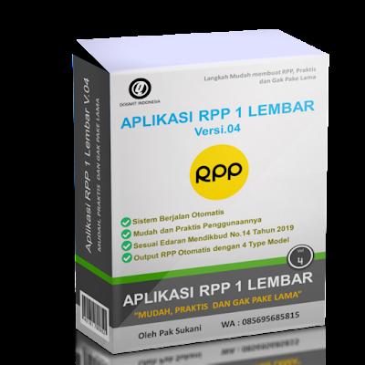 Download Aplikasi RPP 1 Lembar V.04 SD/MI/SMP/MTS/SMA/SMK/MAN Terbaru 2020