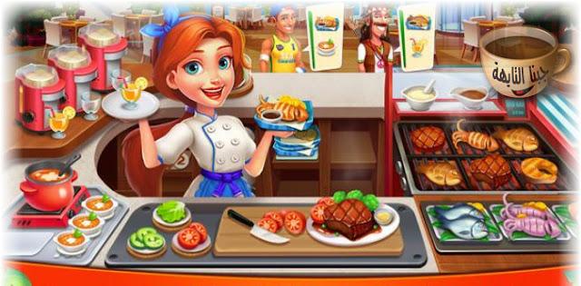 تحميل افضل 5 العاب طبخ للكمبيوتر للبنات مجانا cooking games