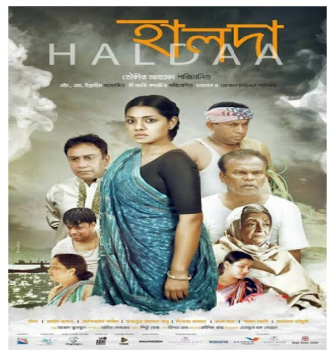 Haldaa(2017) full movie download 720p rzmovies.ml