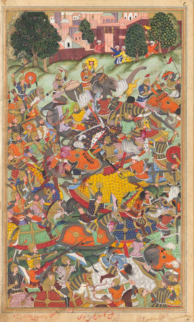 The defeat of Hemu