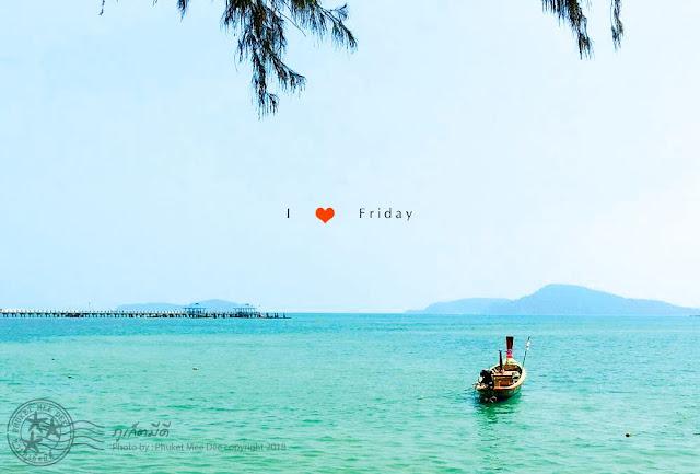หาดในทอน, ภูเก็ต, Naithon Beach, Phuket