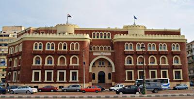 جامعة الإسكندرية- أرشيفية