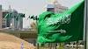 السعودية العثور على وادي الدواسر المفقود وسجد في الصحراء